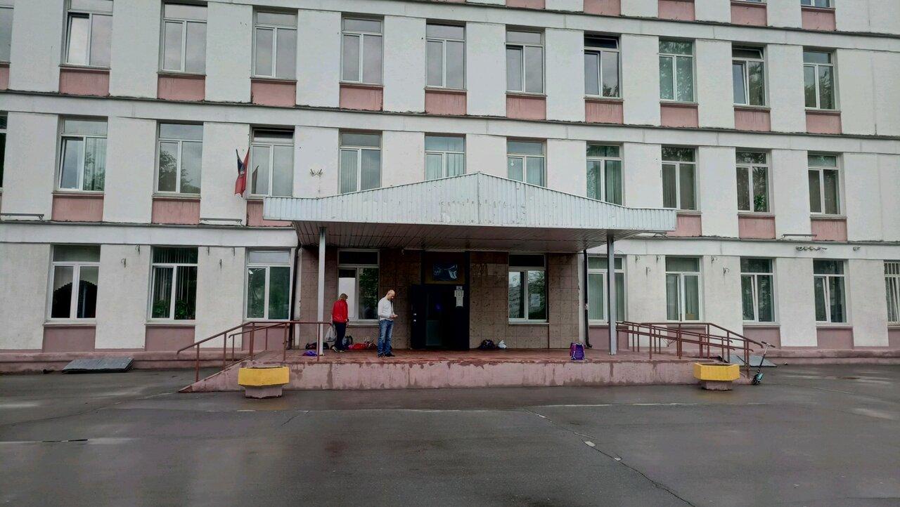 Государственное бюджетное общеобразовательное учреждение города Москвы «Школа № 1474»