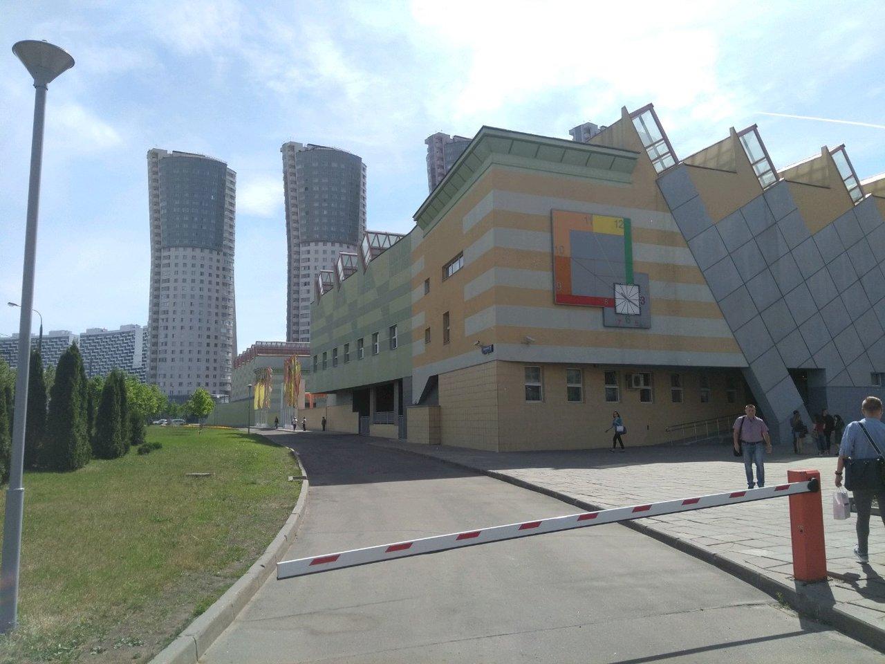 Государственное бюджетное общеобразовательное учреждение города Москвы «Школа № 1409»