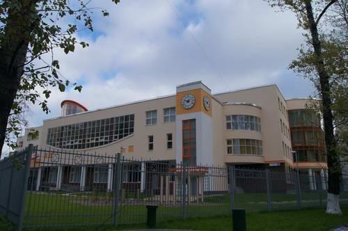 Государственное бюджетное общеобразовательное учреждение города Москвы «Школа № 1468»