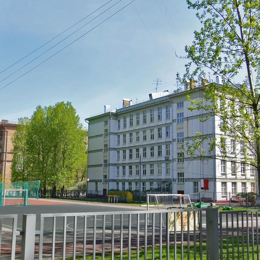 Государственное бюджетное общеобразовательное учреждение города Москвы «Академическая школа № 1534»