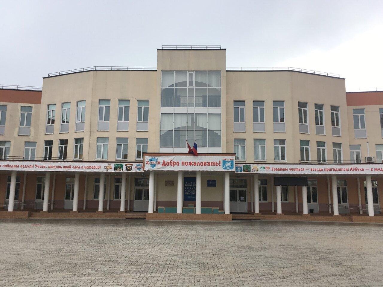 Государственное бюджетное общеобразовательное учреждение города Москвы «Школа № 2065»