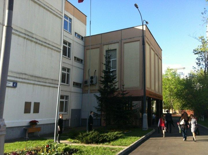 Государственное бюджетное профессиональное образовательное учреждение города Москвы «Школа № 1530 «Школа Ломоносова»