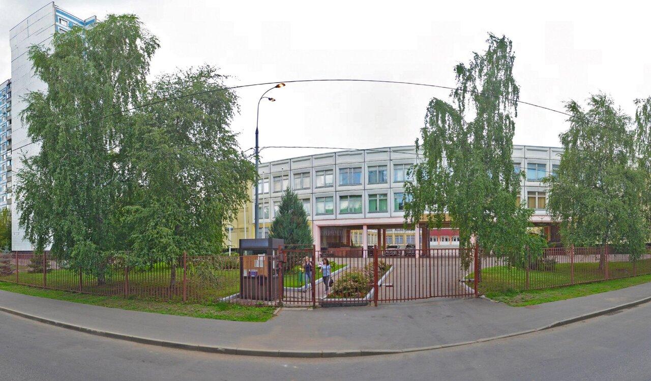 Государственное бюджетное общеобразовательное учреждение города Москвы «Школа № 1770»