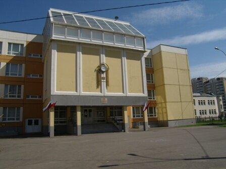 Государственное бюджетное общеобразовательное учреждение города Москвы «Школа № 2036»