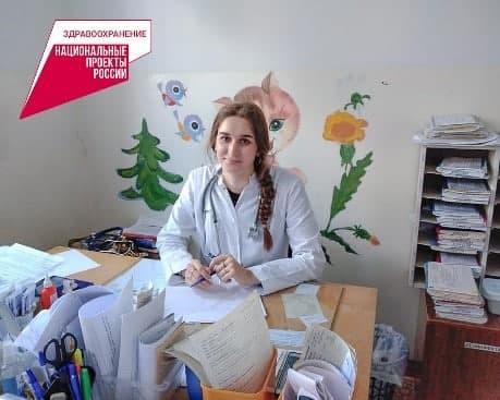 В больницы омского региона приходят молодые кадры